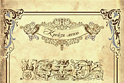 Обложки для книг 67 - kwork.ru