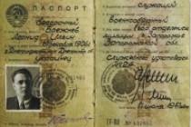 Пародия на Брежнева 5 - kwork.ru