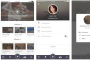 Разработаю дизайн современного мобильного приложения IOS и Android 13 - kwork.ru