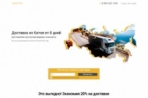 Дизайн сайта PSD 117 - kwork.ru