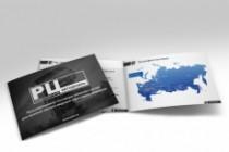 Дизайн презентации 7 - kwork.ru