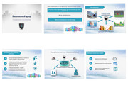 Оформление презентаций в PowerPoint 30 - kwork.ru