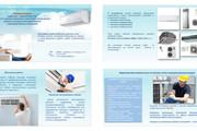 Оформление презентаций в PowerPoint 23 - kwork.ru