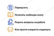 Нарисую 7 иконок в векторе 23 - kwork.ru