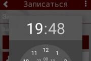 Мобильные приложения 8 - kwork.ru