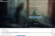 Разработка дизайна для сайта 12 - kwork.ru