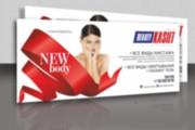 Разработаю дизайн флаера, листовки 119 - kwork.ru