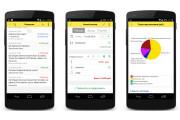 Придумаю оригинальную идею для создания приложения на IOS и Android 11 - kwork.ru