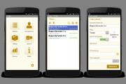 Придумаю оригинальную идею для создания приложения на IOS и Android 13 - kwork.ru