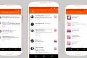Придумаю оригинальную идею для создания приложения на IOS и Android 19 - kwork.ru