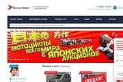 Доработка сайта, правка вёрстки 24 - kwork.ru