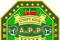 Создам логотип. От идеи до конечного продукта 31 - kwork.ru