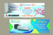 Создам качественный статичный веб. баннер 51 - kwork.ru