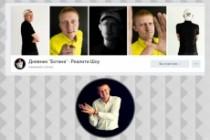 Оформление группы Вконтакте. Обложка и аватар 7 - kwork.ru