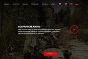 Верстка одной секции или блока сайта по psd макету 13 - kwork.ru