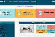 Верстка одной секции или блока сайта по psd макету 17 - kwork.ru