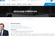 Верстка одной секции или блока сайта по psd макету 19 - kwork.ru