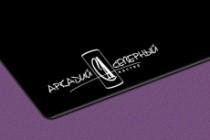 Сделаю стильный именной логотип 426 - kwork.ru