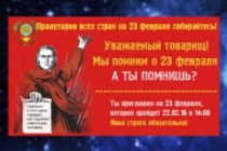 Профессиональный дизайн флаера, листовки 6 - kwork.ru
