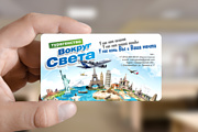 Дизайн визитки, файл исходник +папка со всеми доп. материалами 39 - kwork.ru
