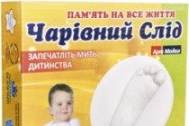 Создам дизайн простой коробки, упаковки 148 - kwork.ru
