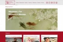 Сайт под ключ на modx 12 - kwork.ru