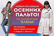 Дизайн Афиша, Плакат, Постер 36 - kwork.ru