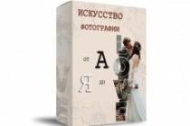 Сделаю 3D обложку для вашей книги или инфопродукта 16 - kwork.ru