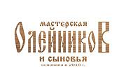 Здесь создают логотипы 30 - kwork.ru