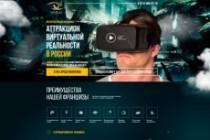 Продающий Landing Page под ключ 100 - kwork.ru