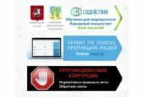 Web баннер для сайта, соцсети, контекстной рекламы 32 - kwork.ru