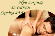 Оформление акций 6 - kwork.ru