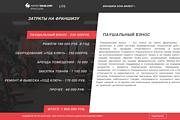 Верстка любой сложности из PSD макета или Sketch на CMS 35 - kwork.ru