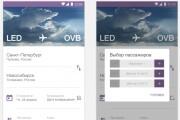 Разработаю дизайн современного мобильного приложения IOS и Android 15 - kwork.ru