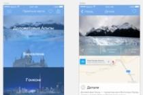 Разработаю дизайн современного мобильного приложения IOS и Android 18 - kwork.ru