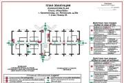 Разработка плана эвакуации в соответствии с ГОСТ 6 - kwork.ru