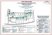 Разработка плана эвакуации в соответствии с ГОСТ 8 - kwork.ru