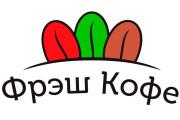 Создам логотип с нуля 6 - kwork.ru
