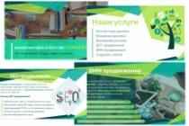 Создание презентации Power Point 49 - kwork.ru