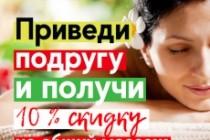 Анимированный баннер для ВК 6 - kwork.ru