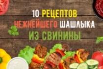 Анимированный баннер для ВК 7 - kwork.ru
