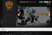 Дизайн одного блока Вашего сайта в PSD 214 - kwork.ru