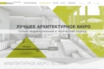 Дизайн одного блока Вашего сайта в PSD 217 - kwork.ru