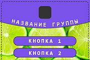 Оформлю обложку для группы вк 16 - kwork.ru