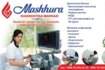 Нарисую дизайн наружной рекламы 6 - kwork.ru