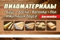 Создание визитки 23 - kwork.ru