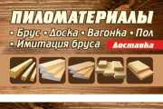 Создание визитки 30 - kwork.ru