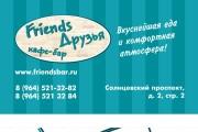 Создание визитки 32 - kwork.ru