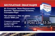 Создание визитки 34 - kwork.ru