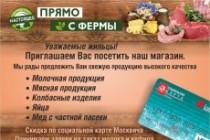 Создание визитки 26 - kwork.ru